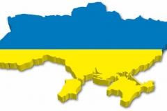 """Фотошпалери """"Україна"""" (#150004)"""
