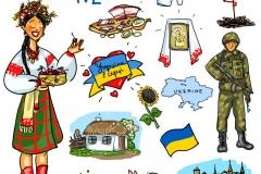 """Фотошпалери """"Ukraine"""" (#150017)"""