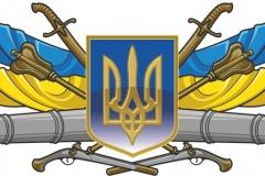 "Фотошпалери ""Герб"" (#150024)"
