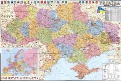 "Фотошпалери ""Карта України по областям"" (#90064)"